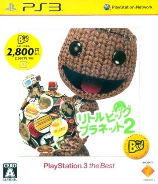 Image 1 for LittleBigPlanet 2 (PlayStation3 the Best)