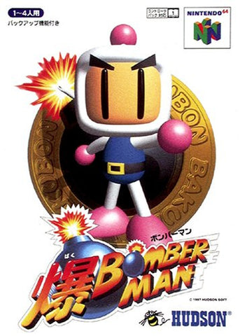 Image for Baku Bomberman