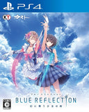 Blue Reflection Maboroshi Ni Mau Shoujo no Ken - 1