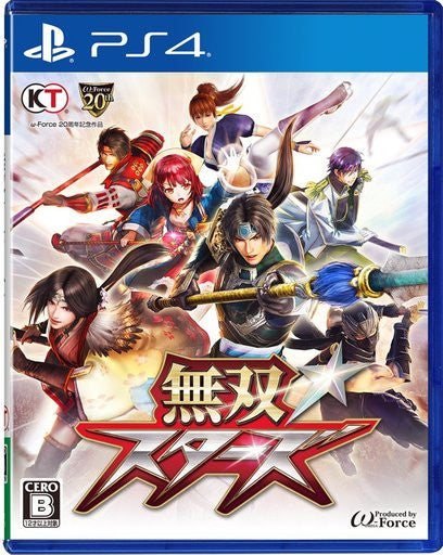 Image 1 for Musou Stars