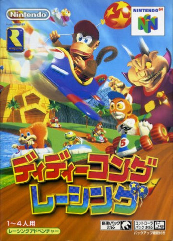 Image for Diddy Kong Racing