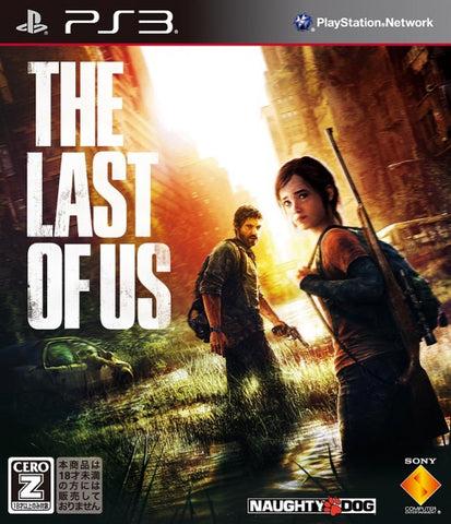 Image for The Last of Us