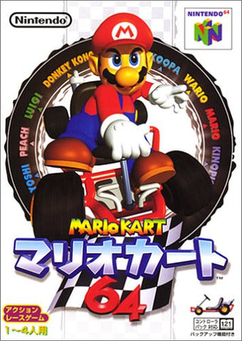 Image for Mario Kart 64