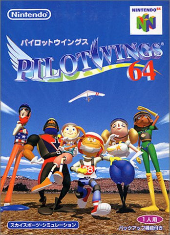Image for Pilotwings 64