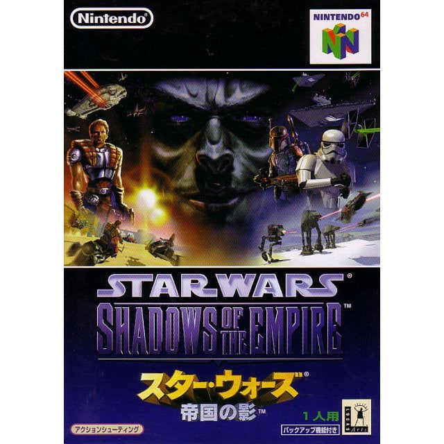 Image 1 for Star Wars: Shadows of the Empire