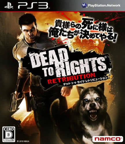Image 1 for Dead to Rights: Retribution