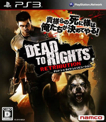 Image for Dead to Rights: Retribution