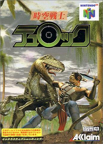 Image for Turok: Dinosaur Hunter