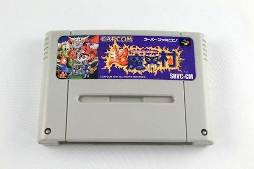 Image 2 for Super Ghouls 'N Ghosts