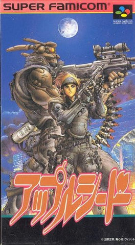Image for Appleseed: Prometheus no Shintaku