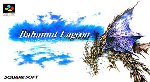 Image for Bahamut Lagoon
