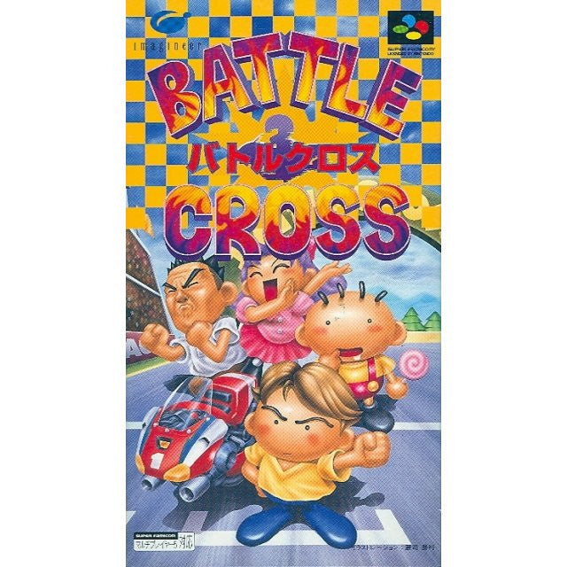 Image 1 for Battle Cross