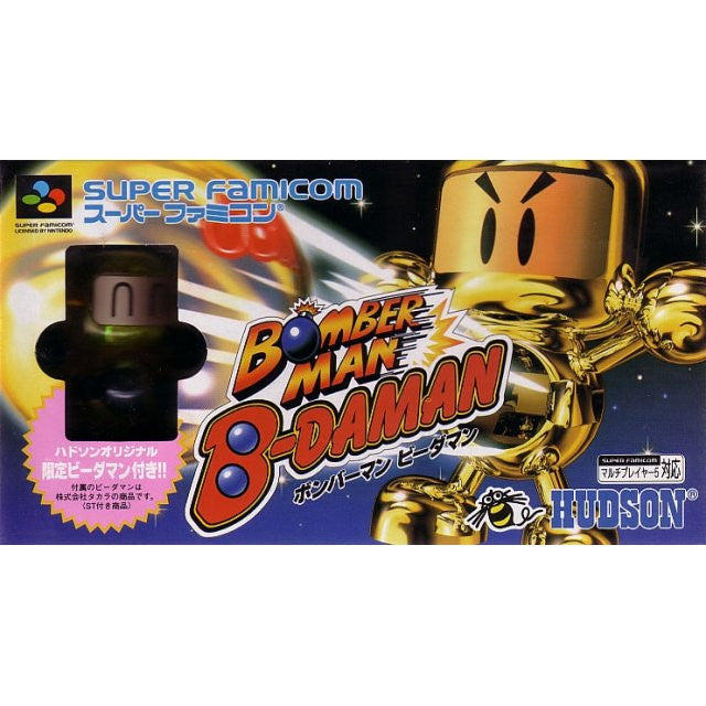Image 1 for Bomberman B-Daman