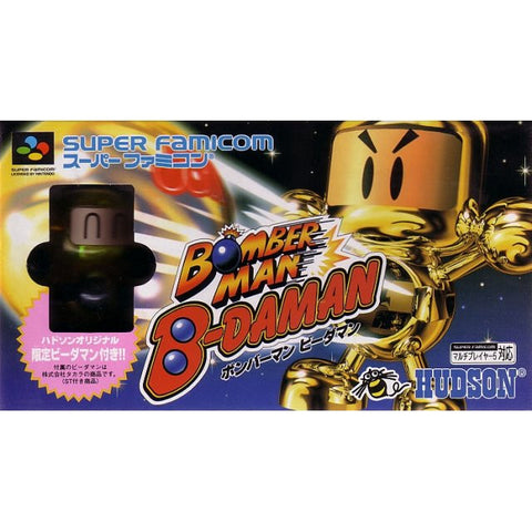 Image for Bomberman B-Daman