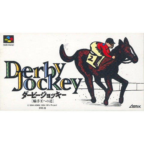 Image for Derby Jockey: Kishou heno Michi