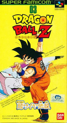 Image for Dragon Ball Z: Super Saiya Legend
