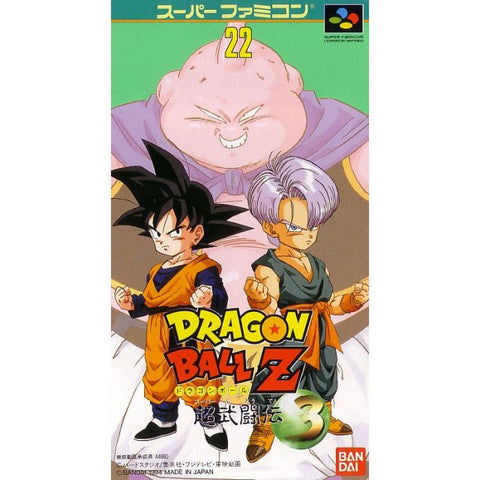 Image for Dragon Ball Z: Super Butouden 3