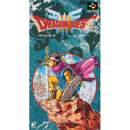 Image for Dragon Quest III