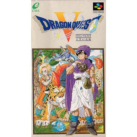Image 1 for Dragon Quest V