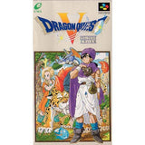 Thumbnail 1 for Dragon Quest V