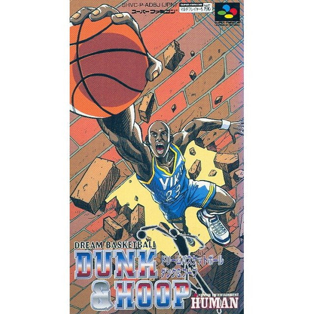 Image 1 for Dream Basketball: Dunk & Hoop