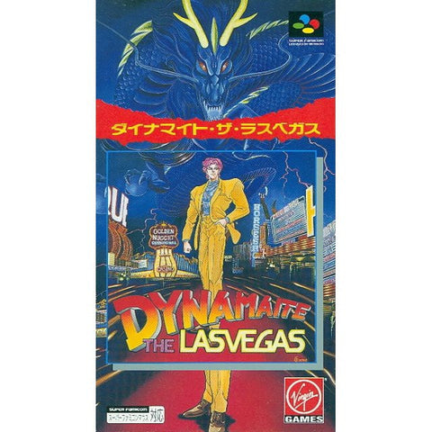 Image for Dynamite the Las Vegas