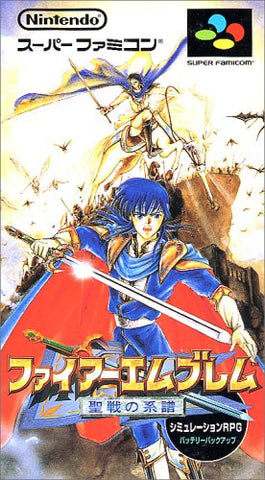 Image for Fire Emblem: Seisen no Keifu