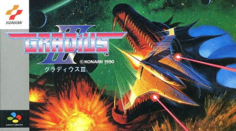 Image for Gradius III