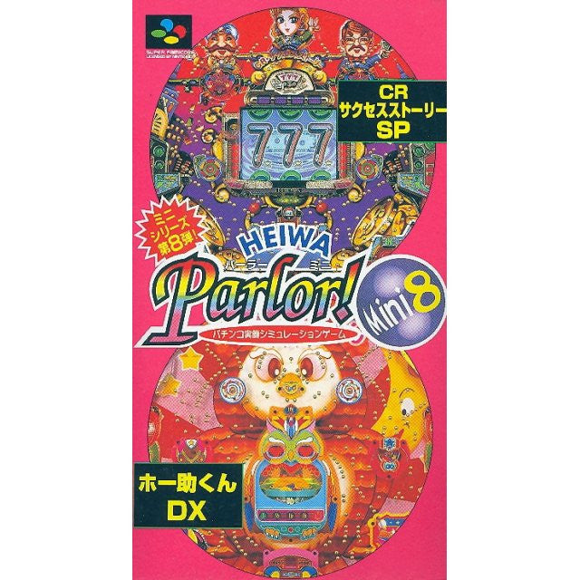 Image 1 for Heiwa Parlor! Mini 8: Pachinko Jikki Simulation