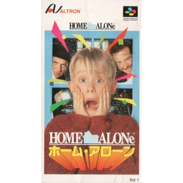 Image 1 for Home Alone