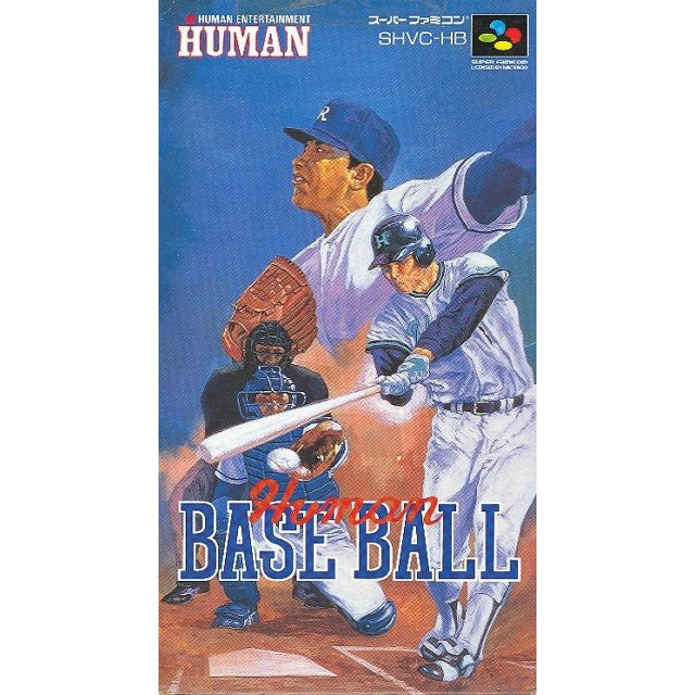 Image 1 for Human Baseball