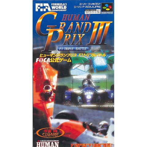 Image for Human Grand Prix III: F1 Triple Battle