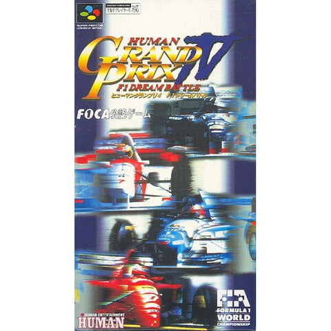 Image for Human Grand Prix IV: F1 Dream Battle