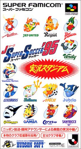 J.League Super Soccer '95