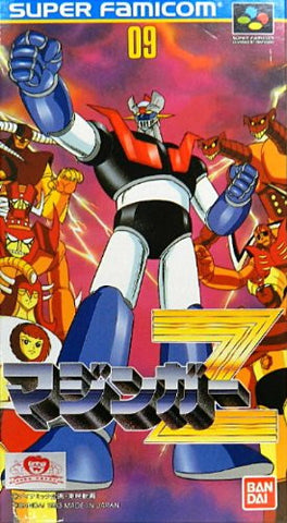 Image for Mazinger Z