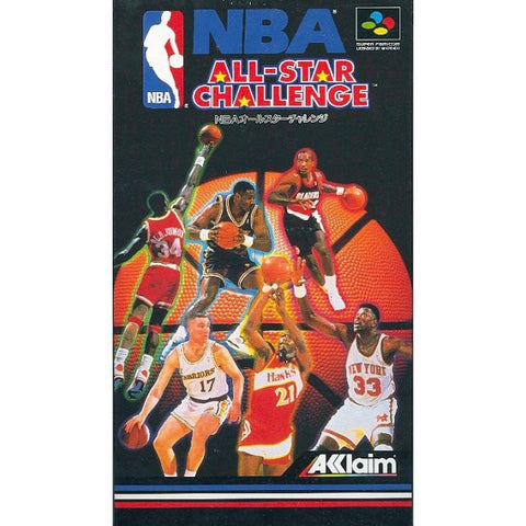 Image for NBA All-Star Challenge
