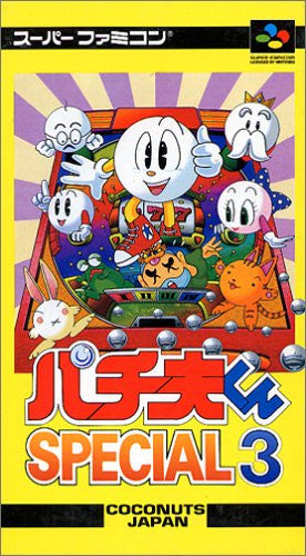 Image 1 for Pachiokun Special 3