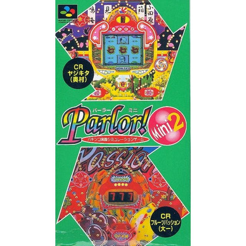 Image for Parlor! Mini 2: Pachinko Jikki Simulation