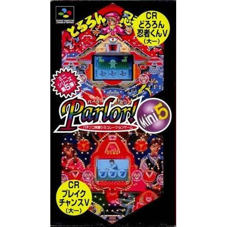 Image 1 for Parlor! Mini 5: Pachinko Jikki Simulation