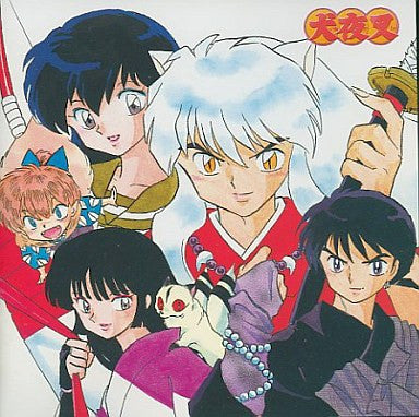 Image 1 for BEST OF INUYASHA II [Limited Edition]