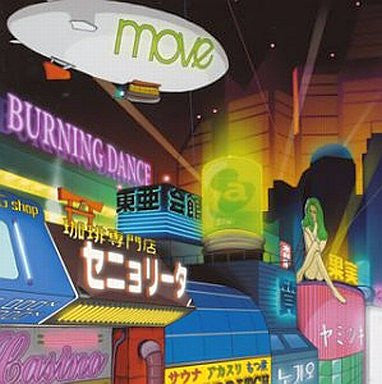 Image for BURNING DANCE~and other Japanimation songs~ / move
