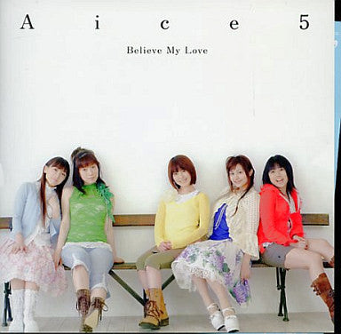 Image 1 for Believe My Love / Aice5