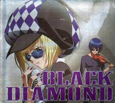 Image 1 for Black Diamond [Limited Edition]