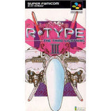 R-Type III: The Third Lightning - 1