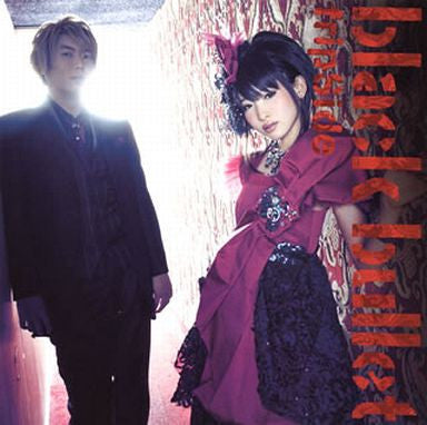 Image for black bullet / fripSide