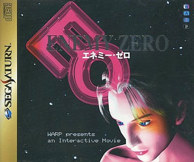 Image for Enemy Zero