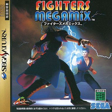 Image for Fighters Megamix