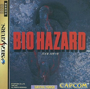 Image 1 for BioHazard