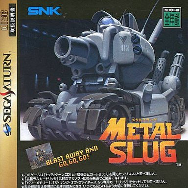 Image for Metal Slug
