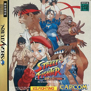 Image 1 for Street Fighter Collection
